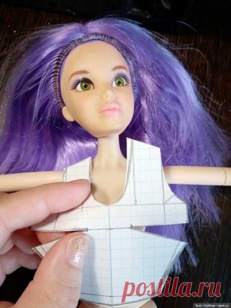 Создания лекал и пошив мастер-модели одежды для куклы / Выкройки одежды для кукол-девушек / Бэйбики. Куклы фото. Одежда для кукол