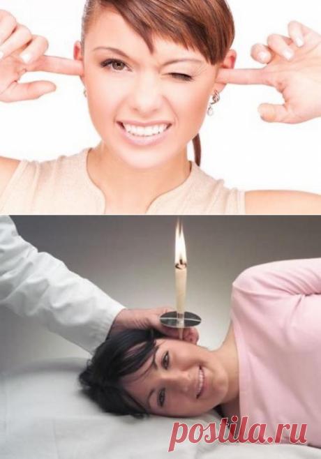 Как избавиться от серных пробок в ушах в домашних условиях / Будьте здоровы