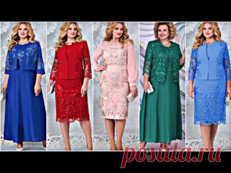 ПЛАТЬЯ и КОСТЮМЫ ДЛЯ ТОРЖЕСТВЕННЫХ СЛУЧАЕВ ! Вечерние платья для женщин размера плюс. Беларусь.