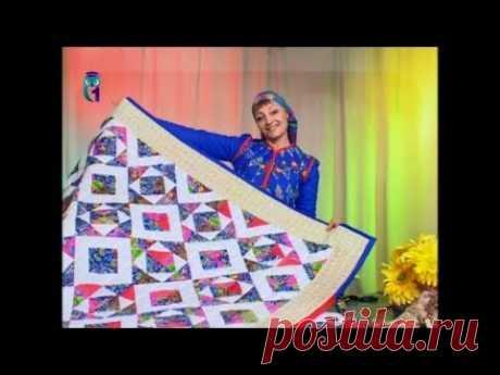 Лоскутное шитье. Шьем летнее одеяло используя скоростные приемы сборки. Мастер класс