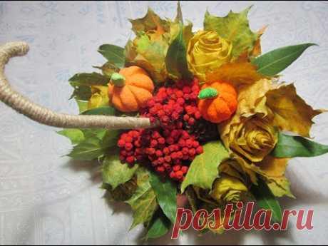 Осенние поделки из природных материалов в детский сад или школу. Осенний зонт.
