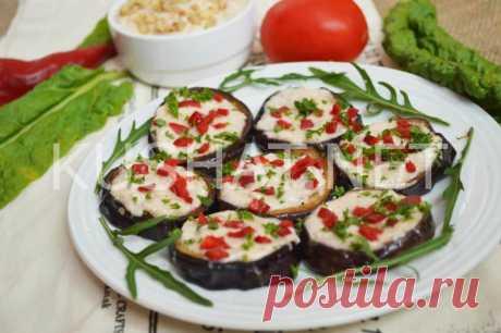 Баклажаны с ореховым соусом. Пошаговый рецепт с фото • Кушать нет