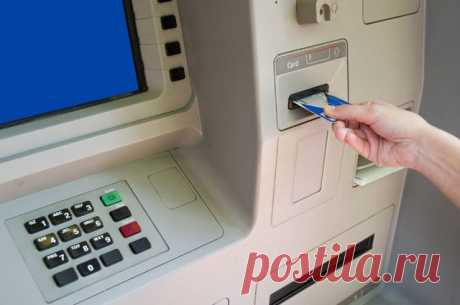 Операция «пин-код». Как мошенники узнают пароли от банковских карт Какие схемы используют преступники, охотящиеся за пин-кодами от банковских карт, рассказывает АиФ.ru.