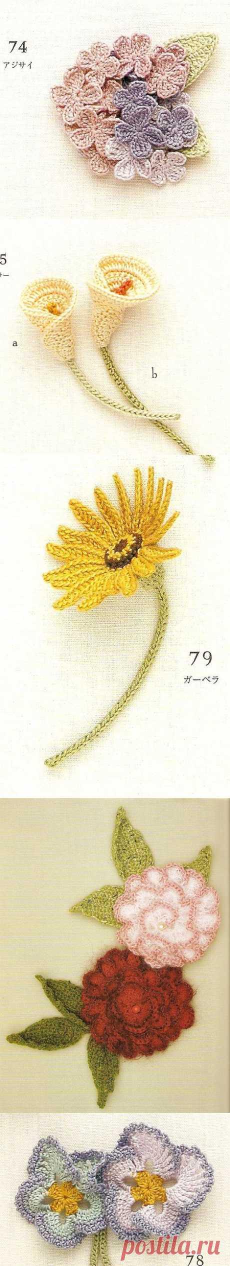 Вязаные цветы крючком Схемы.