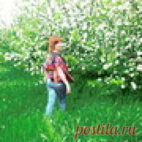 Агнесса Машкина