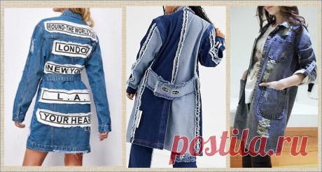Новый взгляд на джинсовое пальто - подборка для вашей весны - 50 идей и примеров  из жизни Просматривайте этот и другие пины на доске идеи пользователя Юлия.