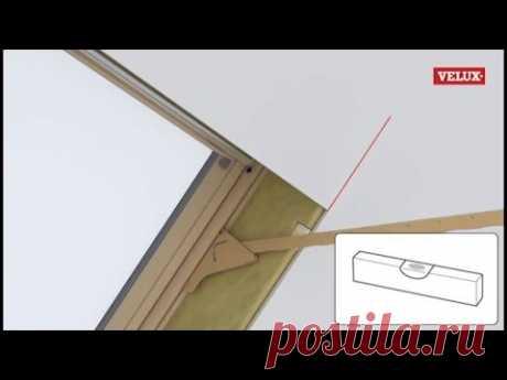 Видеоинструкция по монтажу мансардных окон Velux