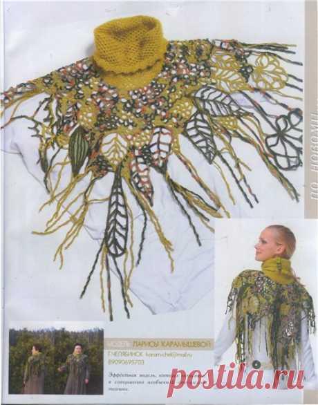 Воротник-пелерина, палантин на вилке и шаль-жилет | ИРЛАНДСКОЕ КРУЖЕВО | Crochet, …