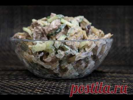 Салат из Куриной Печени, Огурца и Жареного Лука за 20 минутИнгредиенты - 150 гр куриной печени - 1 репчатый лук - 1 свежий огурец - 1 ст.л. с горкой майонеза - соль и перец по вкусу  Способ приготовления 1. Лук нарезать полукольцами. 2. Печень поджарить на сковороде с двух сторон в течении 5 минут, несколько раз перевернуть. 3. Затем добавить лук и жарить еще 8-10 минут. Затем готовую печень отделить от лука. 4. Свежий огурец нарезать соломкой. 5. Печень нарезать соломкой....