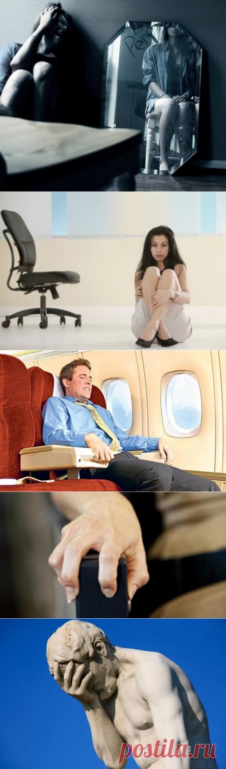 Боязнь сидеть или садиться: причины, симптомы и лечение катисофобии