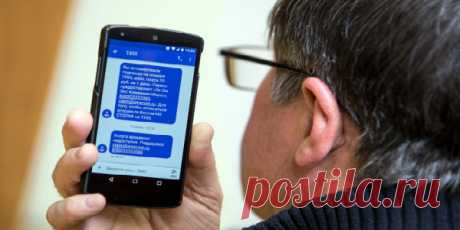 Как защититься от платных подписок операторов связи