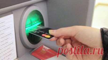 Банкомат «съел» пластиковую карту? ЭТОТ простой способ вернет ее обратно - Ok'ейно.plus okayno.plus