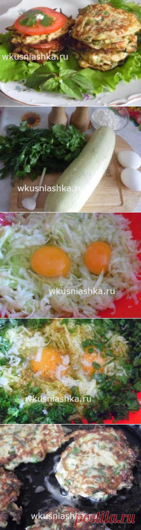 оладьи из кабачка пошаговый рецепт | Кулинарные рецепты вкусно