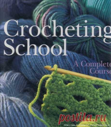 Knitting Shkola:polny course.