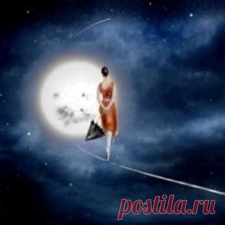 Лунный календарь повседневности: благоприятные дни для разных дел в январе 2016 год.