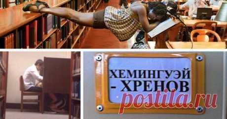 юмор — новые прикольные фото, анекдоты, видео, посты на fishki.net