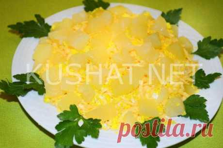 Слоеный салат с крабовыми палочками и ананасами. Пошаговый рецепт с фото • Кушать нет