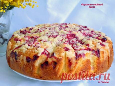 Фруктово-ягодный пирог. Причем ягоды и фрукты я кладу любые