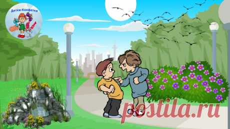 Ребенок дерется: что делать, когда дети бьют родителей или кого-либо другого | Детки-Конфетки | Яндекс Дзен