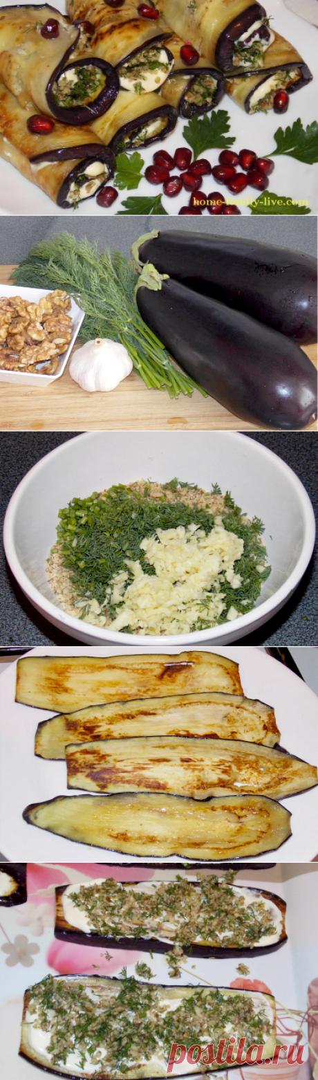 Рулетики из баклажан с орехами и чесноком/Сайт с пошаговыми рецептами с фото для тех кто любит готовить