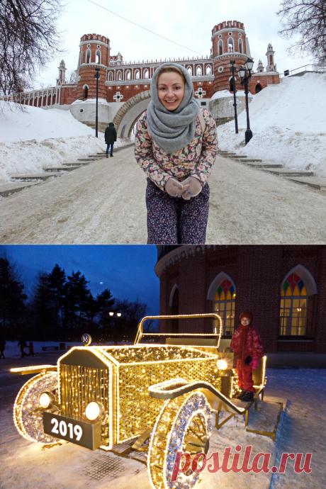 Как бесплатно посещать платные парки, музеи и заповедники в Москве   Счастливая Семейка   Яндекс Дзен