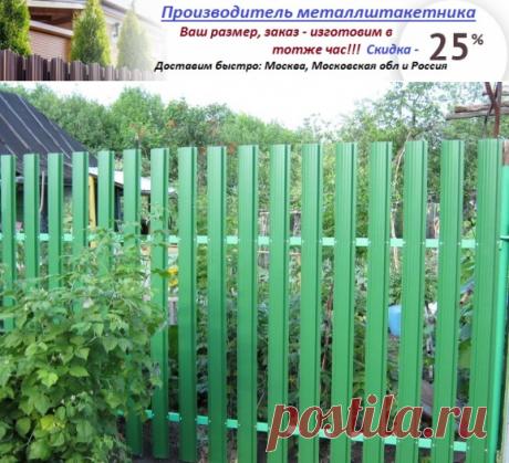 Забор для дачи – необходимость или традиция?