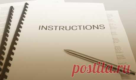 Производство инструкций