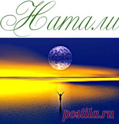 Лунный календарь красоты с 19 февраля по 3 марта - Лунный календарь - Информационно - развлекательный портал.