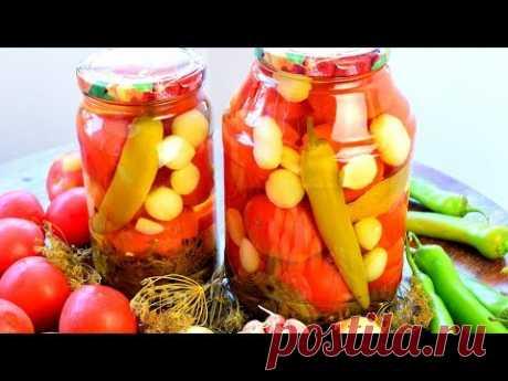 Обалденно вкусные помидоры на зиму! Без заморочек  Готовить просто с Люсьеной