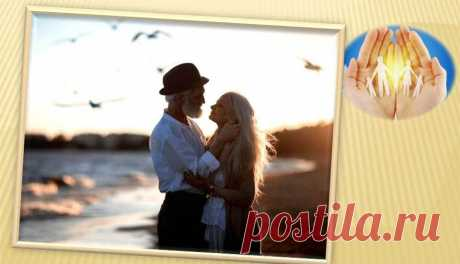 Как сохранять гармонию в отношениях и не надоесть друг другу за 50 лет. Упражнение в помощь супругам | Семейный психолог | Яндекс Дзен