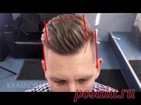 Undercut / Мужская стрижка андеркат / Стрижка машинкой