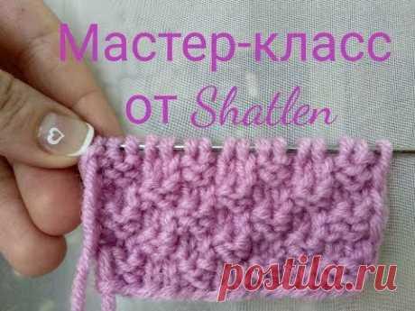 """La cinta """"квадраты"""" por los rayos. La Clase maestra para los principiantes de Shatlen"""