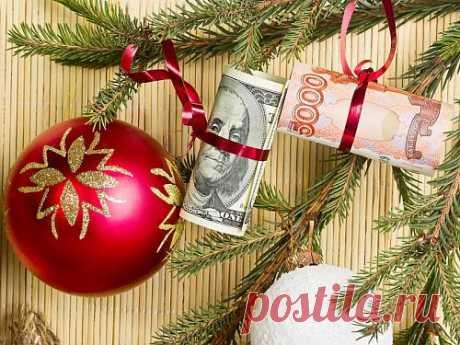 5лучших ритуалов наденьги иудачу вновогоднюю ночь 2019 Новогодняя ночь всегда считалась временем силы, когда самые заветные желания могут исполниться. Встретить Новый 2019 год можно нетолько весело, ноиспользой.5лучших ритуалов помогут привлечь вжизнь финансы иудачу.