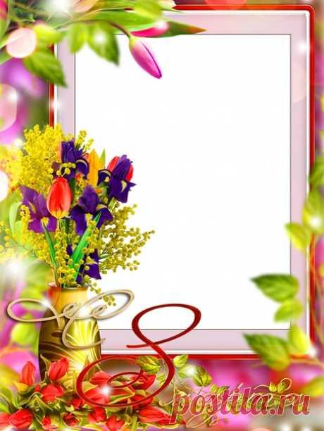 Поздравительная красивая рамка с тюльпанчиками на 8 Марта для оформления поздравление  С 8 марта