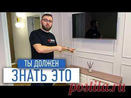 Правила монтажа молдинов | декор стен | дизайн интерьера спб