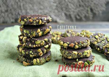 Сafe Iryna: Шоколадно-фисташковое печенье.