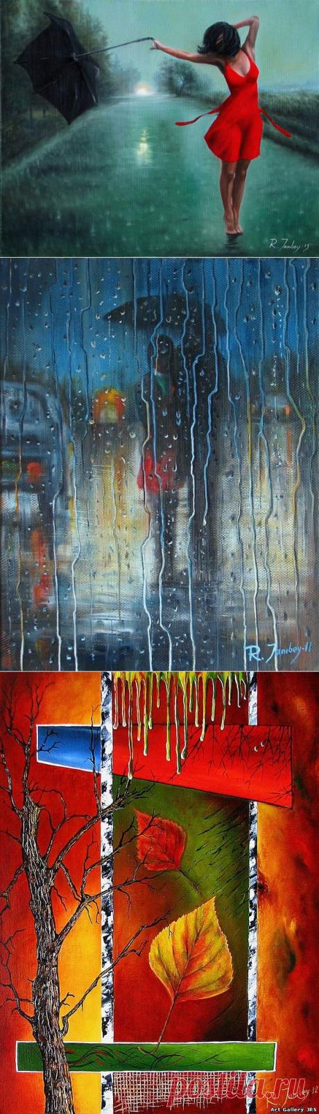 Танец под дождем. Художник Рауф Джанибеков