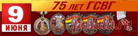 Военторг Военпро - армейский интернет-магазин | Ордена и медали | Купить военные товары онлайн по низким ценам