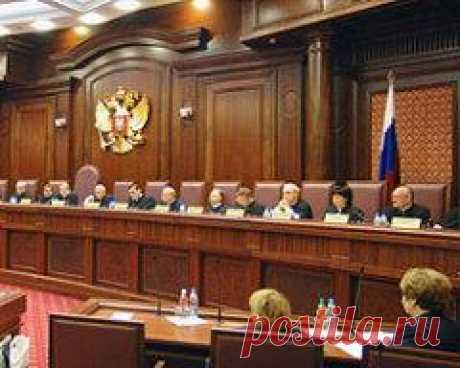 Сегодня 23 июля в 1994 году Вступил в силу федеральный конституционный закон «О Конституционном Суде Российской Федерации»
