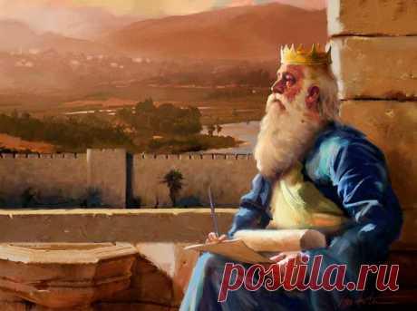 «✿ܓПравила жизни самого мудрого правителя в истории - царя Соломона«✿ܓ