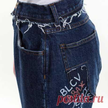 Jeans destroy (la elección)
