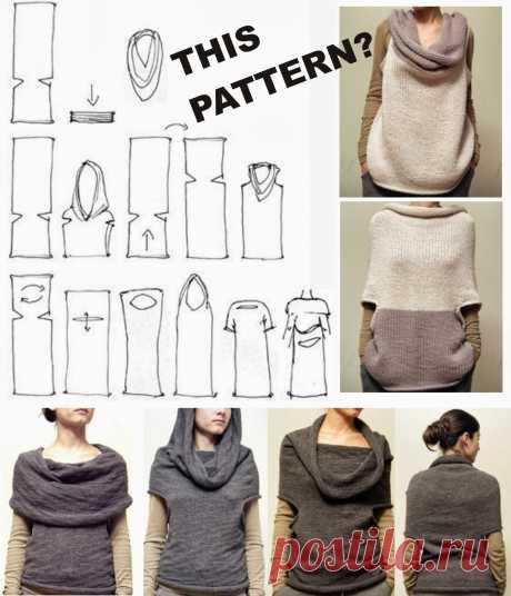 Пуловер-трансформер.