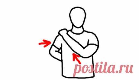 Упражнение на каждый день для улучшения мозгового кровообращения, устранения болей в шее, плече, руке и спине | Здоровая жизнь | Яндекс Дзен