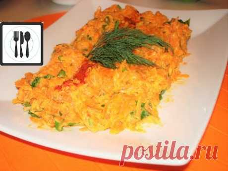 Вкусная Морковь по-турецки с грецкими орехами - Кешир салата. Традиционная закуска из моркови