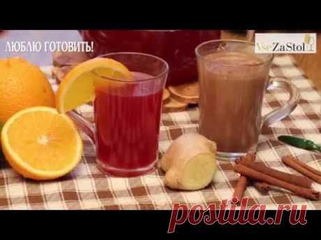 """Два напитка: повышаем давление и понижаем давление от Журнала """"Люблю Готовить"""" - пошаговый рецепт приготовления с фото"""