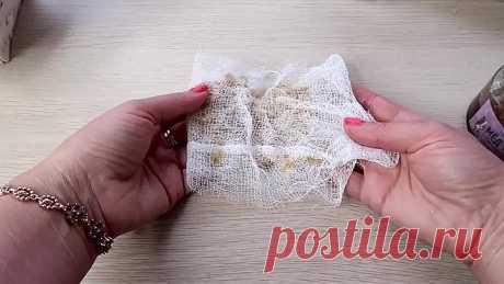 Если вас замучил сильный кашель, то попробуйте этот простой метод!