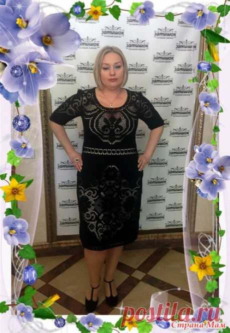 "Платье ""Сухоцвет от Валентино"", вариант №2 - Вязание - Страна Мам"