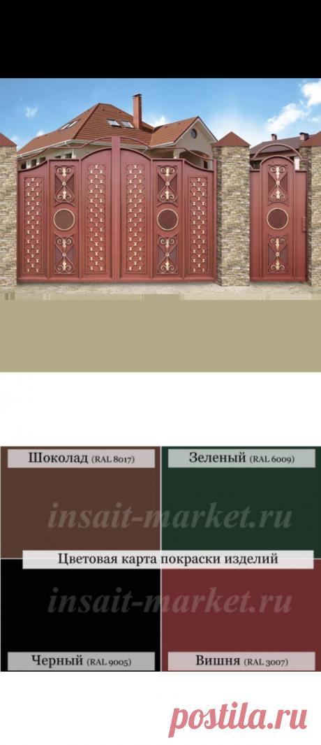 """Кованые ворота """"Династия"""""""