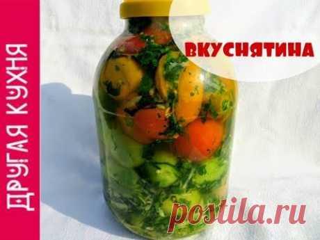 VERY MUCH PO-GRUZINSKI TASTY GREEN TOMATOES. PREPARATION FOR THE WINTER