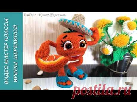 Мексиканский апельсин, ч.5. Mexican orange, р.5. Amigurumi. Crochet. Вязать игрушки, амигуруми.